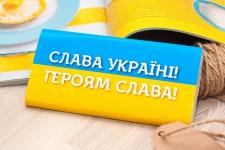 купить Шоколадка Слава Украине цена, отзывы