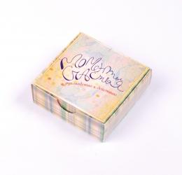 купить Шоколадный набор Счастье есть! цена, отзывы
