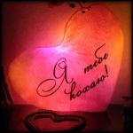 купить Светящаяся Подушка Сердце Я тебе кохаю цена, отзывы