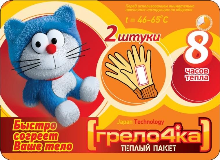 купить Теплый пакет для перчаток 8 часов тепла 2шт. цена, отзывы