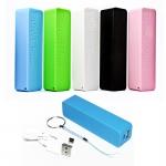 купить Универсальная портативная батарея 2600mAh Power Bank цена, отзывы