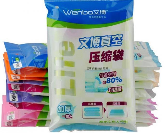 купить Вакуумные пакеты для хранения вещей 40х60см 2шт цена, отзывы