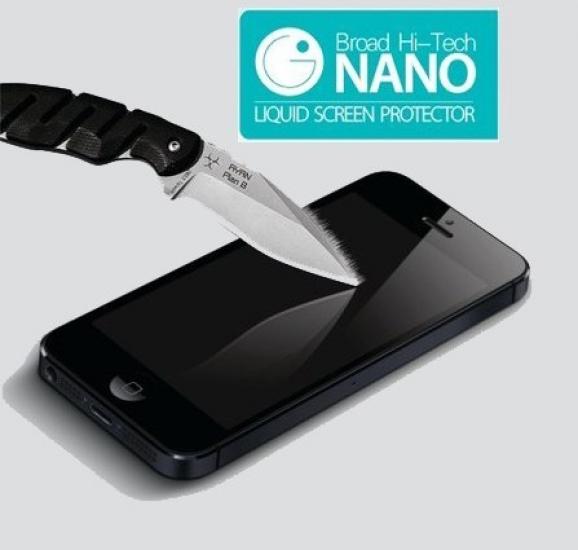купить Жидкая пленка для сенсорных экранов Broad Hi-Tech NANO цена, отзывы