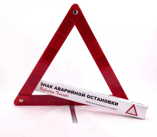 купить Знак аварийной остановки в картоном футляре цена, отзывы