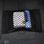 фото 25083  Карман сетка для автомобиля цена, отзывы