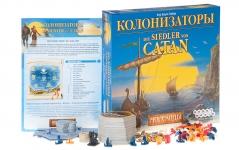 фото 5170  Настольная игра Колонизаторы Мореходы цена, отзывы