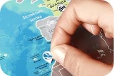 фото 10229  Скретч карта Discovery Maps World на украинском языке цена, отзывы