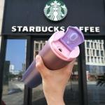 фото 25311  Термокружка хамелеон матовая Starbucks тамблер 473мл цена, отзывы