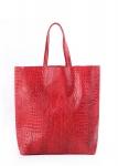 фото 7453  Женская кожаная сумка Megan цена, отзывы