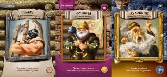 фото 5561  Настольная игра Из Грязи в Князи цена, отзывы