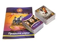 фото 4982  Настольная игра свинтус 2.0 цена, отзывы