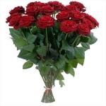 фото 1884  Три долгосвежих розы Багровый Гранат в подарочной упаковке (не вянут от 6 месяцев до 5 лет) цена, отзывы