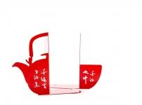 фото 10087  Держатель для книг Китайский чай цена, отзывы