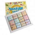 фото 9135  Шоколадный набор Знайди Зайве цена, отзывы