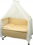 фото 9329  Набор детский в кровать Карапуз с кружевом цена, отзывы