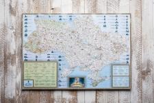 фото 8698  Скретч карта Украины MyNativeMap цена, отзывы