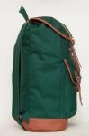 фото 7976  Рюкзак GIN Веспер зеленый цена, отзывы