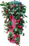 фото 2291  Приспособление для выращивания культур ПЛАНТАЦИЯ цена, отзывы