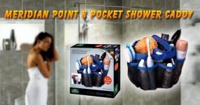 фото 2074  Органайзер для ванной 8-Pocket Shower Caddy цена, отзывы