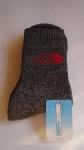 фото 4017  Термоноски The North Face низкие цена, отзывы
