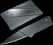 фото 5690  Нож кредитка Cardsharp  (Складной нож в вашем бумажнике) оригинал цена, отзывы