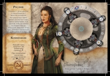 фото 4902  Настольная игра  Цивилизация Сида Мейера цена, отзывы