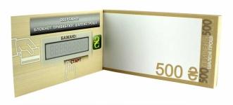 фото 2557  Денежный блокнот 500 гривень цена, отзывы