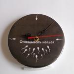 фото 9164  Часы настольные Опаздывать нельзя цена, отзывы