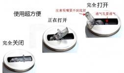 фото 9601  Термос с клапаном и трубочкой Миньон цена, отзывы