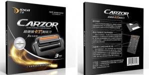фото 636  Бритва-кредитка Carzor (Card+Razor) цена, отзывы
