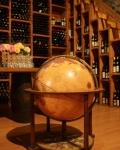 фото 7424  Глобус бар напольный классический цена, отзывы