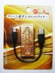 фото 632  USB-зажигалка с детектором валют цена, отзывы