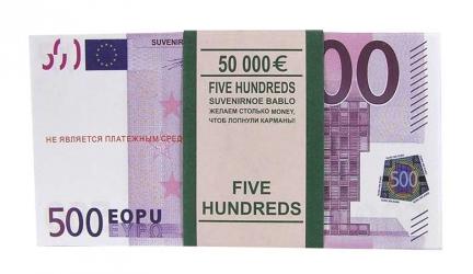 купить ПАЧКА 500 ЕВРО ПОДАРОЧНАЯ цена, отзывы