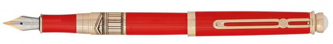 фото 10330  Набор ручек в бархатном футляре Амелия красный цена, отзывы