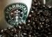 Чашка Starbucks 350 мл
