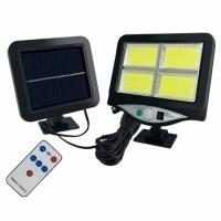Уличный фонарь Solar ligh на солнечной батарее с датчиком движения и пультом