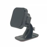 Автодержатель магнитный для телефона на панель Magnetic Black