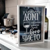 Фото Копилка для винных пробок У кожному домі повинно бути не чисто, а вино