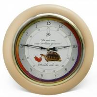 Часы идут в обратную сторону Добавь себе час (Бежевый)