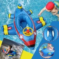 Детский надувной круг плот Самолет с рулем для плаванья