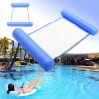 Водный надувной матрас-гамак сетка 108х60 см (Синий)