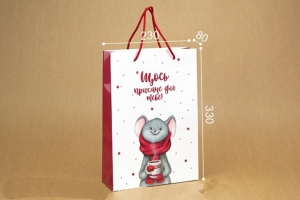 Подарочный пакет Мышь 33*23*8 см