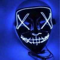 Маска Анонимуса неоновая (синий)