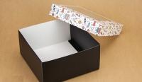 Подарочная коробка Праздник 20х20х10 см