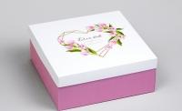 Подарочная коробка Для тебя 25х25х10 см