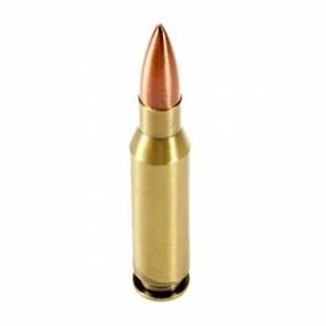 Зажигалка патрон АК - 47