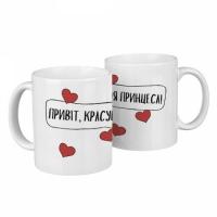 Фото Парные чашки Красунчик і принцеса
