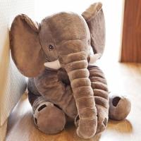 Игрушка - Подушка Слон 60 см