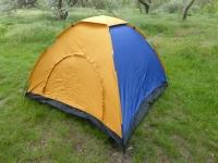 Палатка 3-х местная туристическая для отдыха на природе 200х150 см (сине-желтый)