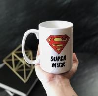 Кружка Super Муж 420 мл